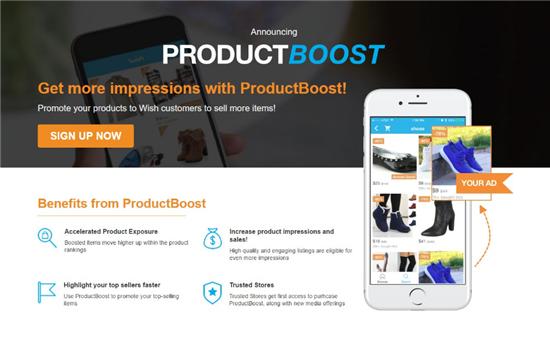 ProductBoost如何操作?如何通过ProductBoost给wish店铺引流?
