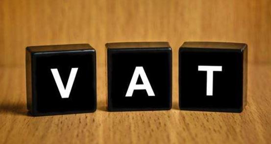 英国VAT合理规避的方法