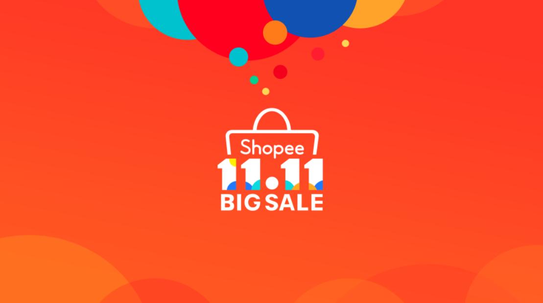 Shopee巴西、墨西哥等拉美市场备战11.11日历
