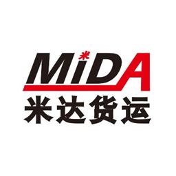 深圳市米达货运代理有限公司