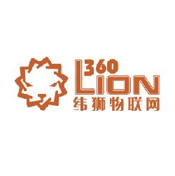 深圳前海纬狮物流网络科技有限公司