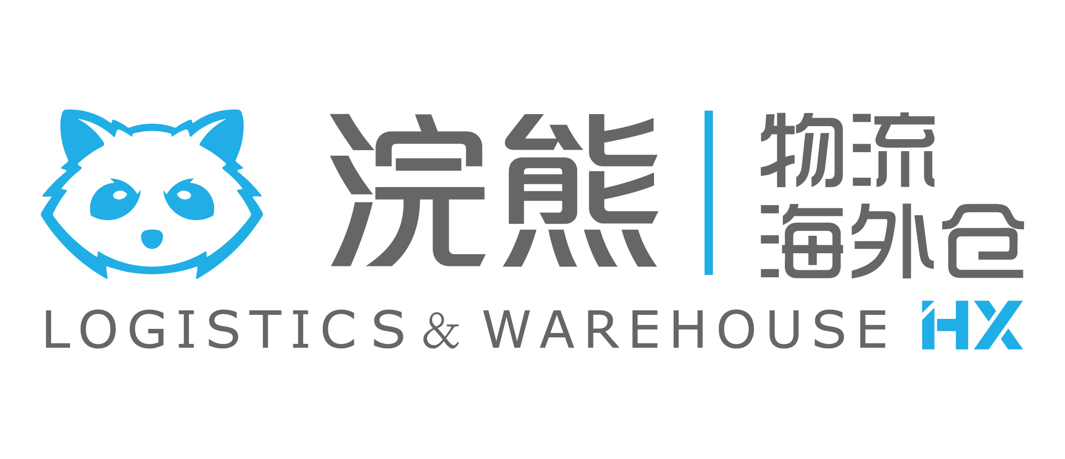 浣熊(上海)国际物流有限公司