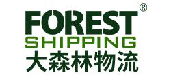 深圳大森林国际货运代理有限公司