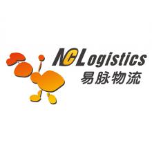 深圳市易脉国际物流有限公司