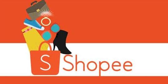 跨境电商东南亚Shopee新秀 - 你需要了解的马来西亚市场
