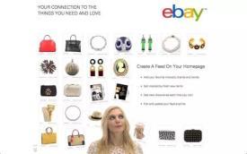 eBay listing优化之图片怎么设置比较好?