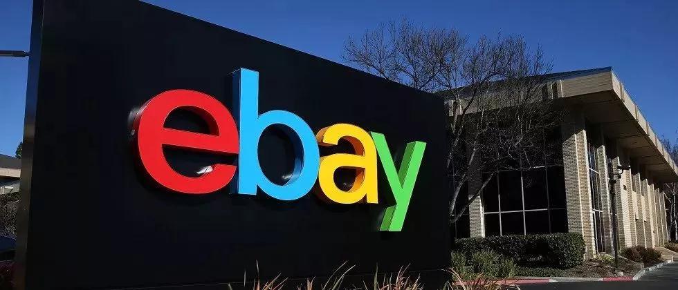 史无前例的超卖事件:一天内30826个eBay订单被取消
