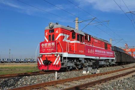 中欧班列物流承运货物包装规格要求