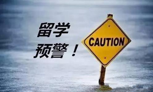 """美国留学生注意!中国教育部发布美国""""留学预警"""""""