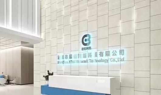重磅!深圳跨境大卖拟被上市公司收购90%股权