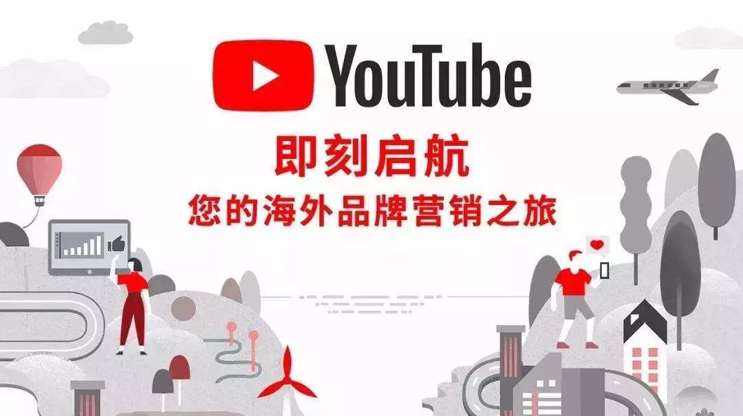 YouTube实操引流技巧分享