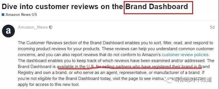 让恶意差评无处可遁:亚马逊推出Review新功能,卖家可直接管控
