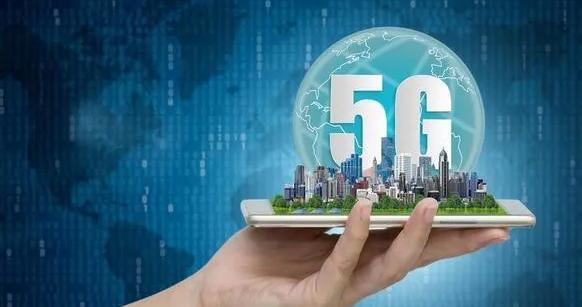 充满想象力的5G,会给跨境电商带来什么时代红利?