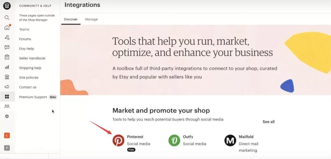 ETSY如何结合Pinterest实现站外引流