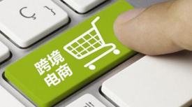 456%的惩罚性关税!越南出台紧急新规 打击中国出口商