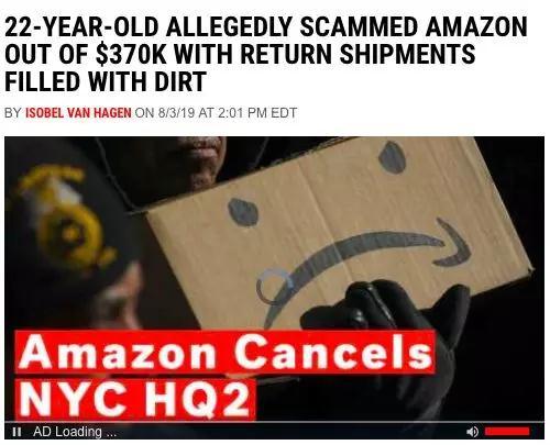 被骗一次,你就懂了:亚马逊卖家防骗指南!