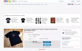 除了亚马逊!eBay、shopee等平台也出现多款香港反送中产品!