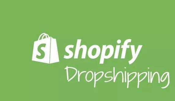 shopify详细开店流程及费用,新手必看