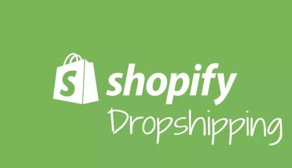 shopify店铺突然被封怎么回事?如何解决