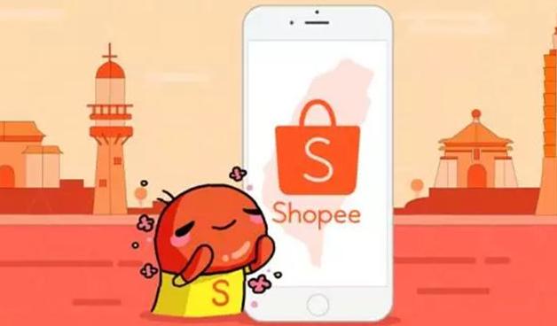 shopee卖家怎么做到规范发货