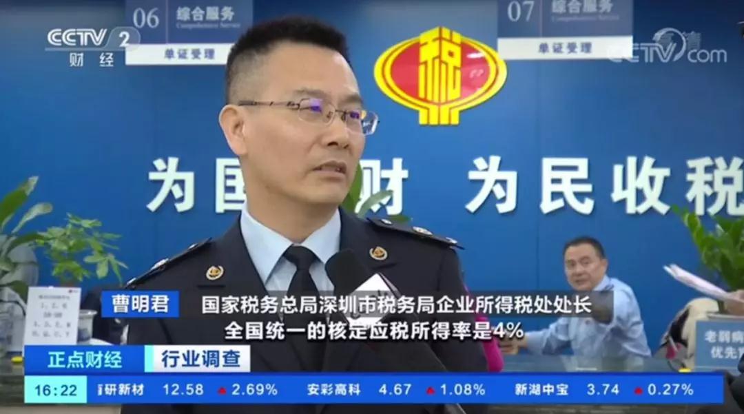 深圳大卖上央视了,跨境电商圈全民疯传!