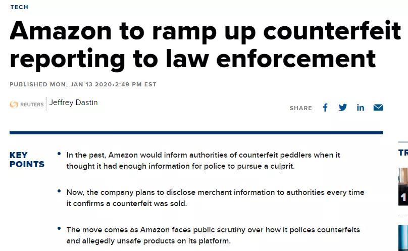 公布违规卖家数据?!亚马逊又开始严打