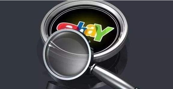 疫情当前,关于eBay刊登政策的重要提醒!