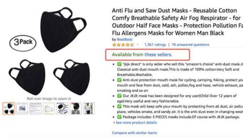 亚马逊各站点口罩产品发布相关信息Update
