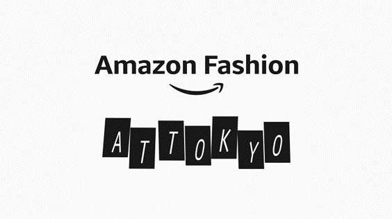 亚马逊欧洲站时尚商品佣金下降,佣金要多少?