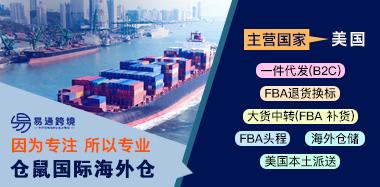 国常会一个月四次部署外贸 跨境电商综合试验区增至105个