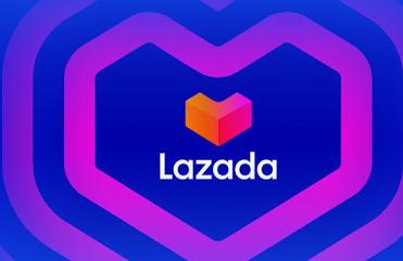 香港公司入驻Lazada有哪些要求?需要哪些资料