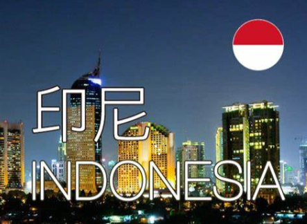 印尼海运物流专线,印尼海运专线公司介绍
