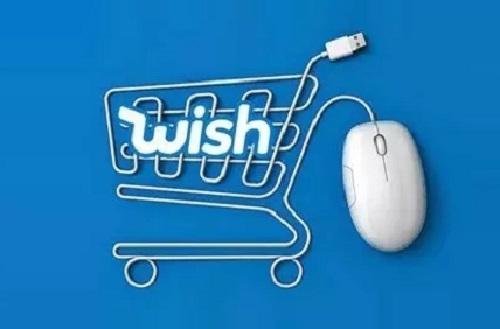 Wish跨境电商平台怎么做?如何做好wish平台?