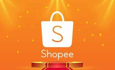 Shopee开店需要哪些资料?Shopee台湾站开店资料介绍