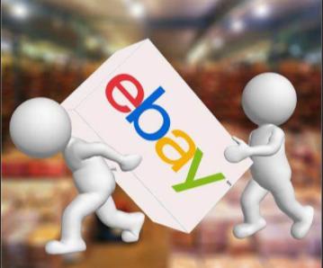 eBay购物取消订单流程,怎么取消订单