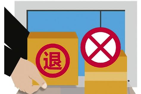 亚马逊买家怎么取消退货申请?什么情况可以取消退货
