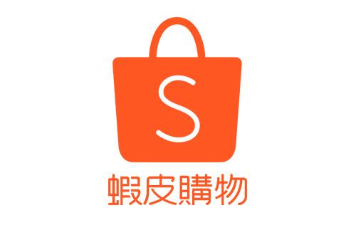 Shopee卖家账号怎么注册?附Shopee注册流程