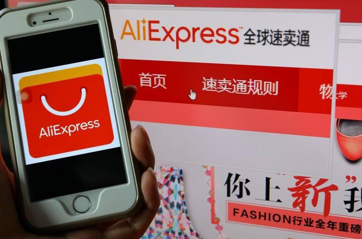 全球速卖通中文官网有吗?怎么切换中文?