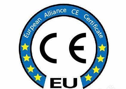 速卖通CE认证怎么办理?哪些产品需要CE认证?