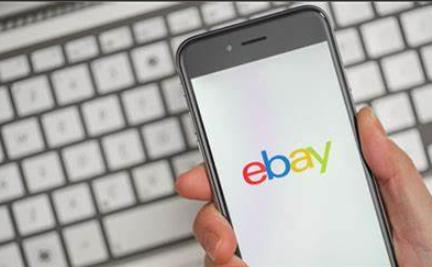 eBay各国站点网址大全,附eBay注册流程介绍