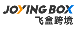 飞盒跨境(杭州)科技有限公司