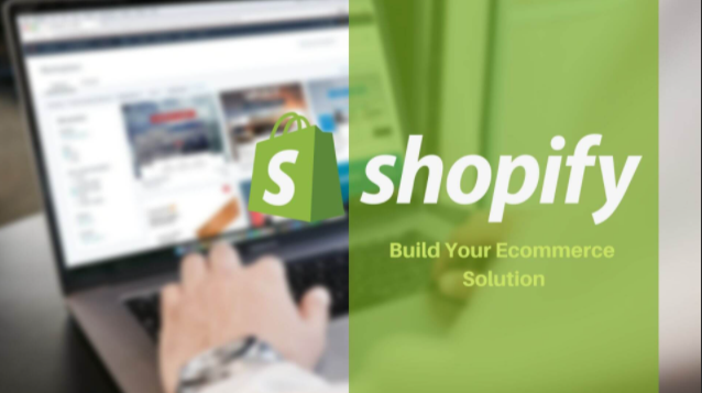 Shopify网站要备案吗?