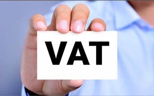 速卖通需要欧洲VAT税号吗?要求有哪些?