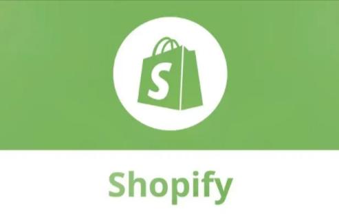 Shopify注册的域名能改吗?怎么改?