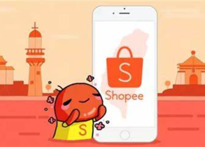 Shopee中国手机号无效是怎么回事?