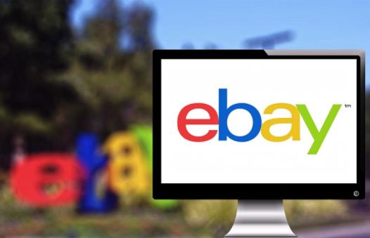 eBay卖家:一份eBay促销方案