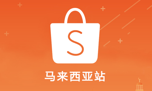 Shopee马来西亚站禁运产品汇总
