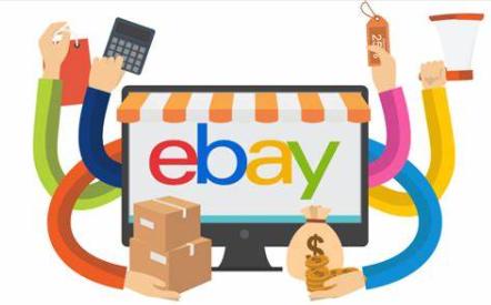 eBay卖家必备:eBay最新刊登政策