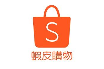 破解Shopee爆单卖家直播秘诀, 数百个CFS资源位等你来!