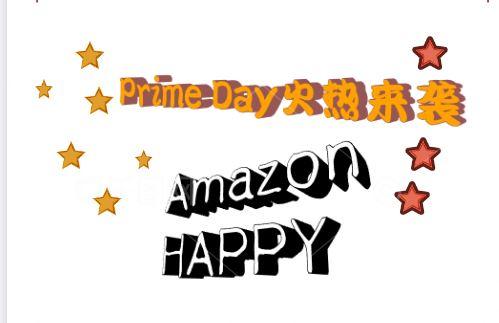 2021年亚马逊Prime Day来袭!!!